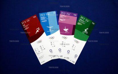 Así serán las entradas para los Juegos Olímpicos de Tokio 2020