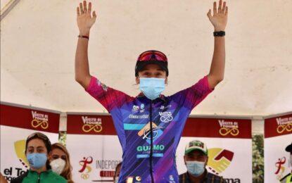 Casanareña convocada a Selección Colombia de Ciclismo